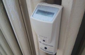 merače tepla radiátorov